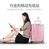 行李箱 Artvz/智慧行李箱自動跟隨電動拉桿箱旅行箱可騎行遙控登機箱抖音JD 雲雨尚品