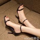 熱賣高跟涼鞋 網紅黑色高跟鞋2021女夏季新款百搭性感細跟一字扣帶氣質露趾涼鞋 coco