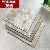 PVC自粘地板加厚防水耐磨免膠塑膠地板貼大理石地毯紋家用地板革 居樂坊生活館YYJ
