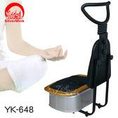 【J Sport】銀貂震動循環動動機/氣血循環機(YK-648)