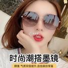 大框近視墨鏡女韓版網紅開車專用偏光太陽鏡女士圓臉防紫外線