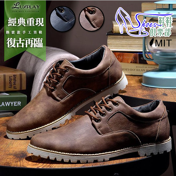 休閒鞋.紳士時尚Dandy魅力不規則皮紋拼接休閒鞋.2色 黑/咖【鞋鞋俱樂部】【545-WK241】