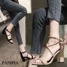 PAPORA時尚扣環高跟涼鞋KB591黑 / 杏