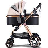 嬰兒手推車-可坐可躺折疊輕便外出車 YEC