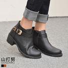 短靴 金屬釦飾側拉中跟短靴- 山打努SANDARU【03F703、329703#46】