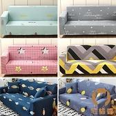 單人沙發套罩通用型全包萬能沙發坐墊防滑沙發巾【宅貓醬】