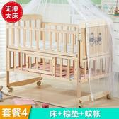 嬰兒床實木0-6個月多功能新生兒bb搖籃可折疊拼接大床WY