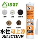 樹牌水性矽利康 填縫膠 L527 水性可上漆SILICON防水膠300ml 深原木/淺原木/百合白/白色