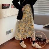 半身裙 春裝2020新款韓版油畫碎花半身裙女春季中長款氣質高腰顯瘦A字裙【全館鉅惠】