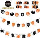 【摩達客】萬聖節派對佈置裝飾-橘黑系蜘蛛南瓜骷髏頭不織布拉旗拉條拉花(三入組)串旗掛飾