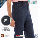 【NST Jeans】軟糯輕盈天絲棉 薄款牛仔男褲(中腰直筒) 390(3293) 台灣製 特大尺碼46腰