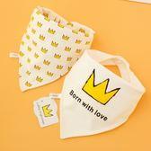 2件嬰兒三角巾精梳棉寶寶三角圍嘴皇冠圍兜