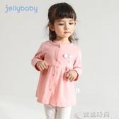 寶寶外套春秋一歲嬰兒秋裝小兒童洋氣衣服女孩新款薄女童秋季開衫『蜜桃時尚』