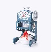 家用小型電動刨冰機綿綿冰雪花冰機碎冰機冰沙機炒冰機送冰盒   igo  瑪麗蘇