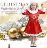 圣誕節兒童服裝公主裙女童cos圣誕老人裝扮幼兒園女孩圣誕衣服女