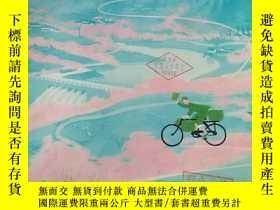 二手書博民逛書店罕見清涼的泉水Y243744 白潔 遼寧人民出版社 出版1974