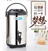 不鏽鋼奶茶桶商用保溫桶豆漿桶8L10L12L冷熱雙層保溫茶水桶奶茶店wy耶誕