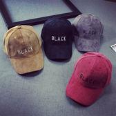兒童帽子秋季燈芯絨棒球帽正韓新品男童女童字母寶寶帽子潮鴨舌帽 雙十一87折