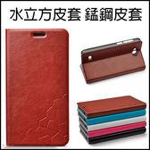 出貨Sony XA1 ultra XA ultra 手機皮套皮套插卡支架水立方皮套錳鋼皮套