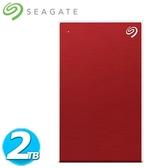 Seagate希捷 Backup Plus Slim 2.5吋 2TB 櫻桃紅(STHN2000403)