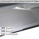 【Ezstick】ASUS M515 M515UA TOUCH PAD 觸控板 保護貼