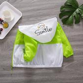 兒童防曬衣 兒童防曬衣輕薄款透氣衫2020新款寶寶夏季女童男童小童外套防曬服【快速出貨】