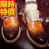 男真皮皮鞋-設計舒適魅力牛津鞋1色58x42【巴黎精品】