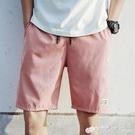 夏季短褲男學生運動褲五分褲沙灘褲韓版寬鬆潮流純色跑步褲休閒褲 檸檬衣舍