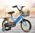 兒童自行車3歲寶寶腳踏車2-4-6-8歲三單車小孩兩輪童車小男孩女孩CY『新佰數位屋』