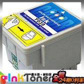 EPSON T039/039/39(彩色)相容墨水匣一顆【適用】EPSON C41UX/C43UX/C45/CX1500
