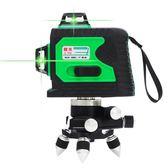 3D貼牆儀12線水平儀綠光高精度自動打線8線綠光激光LD藍光平水儀 英雄聯盟MBS