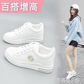 小白鞋 內增高小白鞋女皮面新款板鞋春秋季小雛菊女士休閑百搭運動鞋 快速出貨