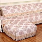 限定款沙發墊防滑沙發墊四季 通用布藝坐墊 家用客廳全包萬能靠背扶手巾罩套7