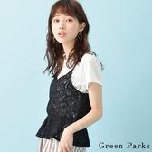 ❖ Hot item ❖ 【SET ITEM】鏤空蕾絲背心上衣+素面T恤 - Green Parks