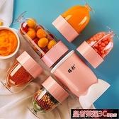 輔食器 輔食機嬰兒多功能非蒸煮一體打泥工具套裝家用小型寶寶料理研磨器