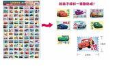 Cars 百格郵票貼紙←贈品 獎勵 百格 文具