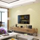 素色壁紙3D立體硅藻泥無紡布墻紙北歐客廳...