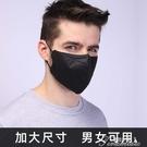 口罩-防塵透氣薄款立體時尚夏季防曬 提拉米蘇