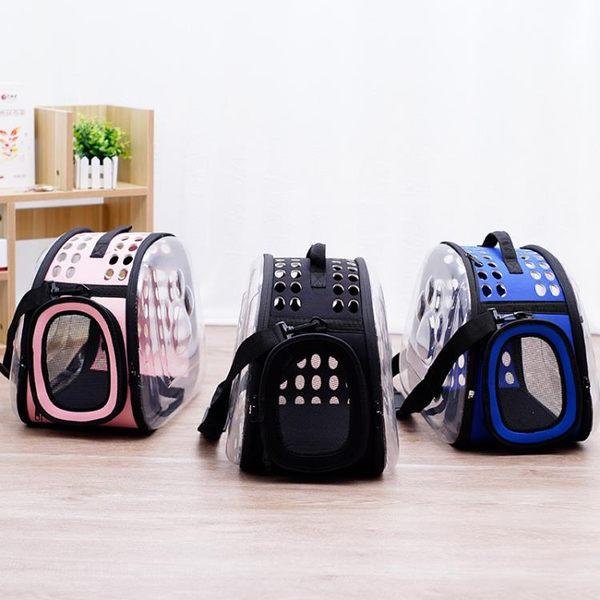 寵物外出便攜包太空艙寵物包裝狗狗的外出包貓咪背包 NMS 黛尼時尚精品