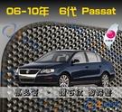 【鑽石紋】06-10年 Passat 6代 腳踏墊 / 台灣製造 passat海馬腳踏墊 passat腳踏墊 passat踏墊
