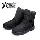 PolarStar 男保暖雪鞋│雪靴 P...