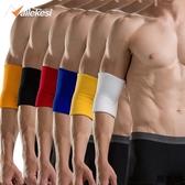 運動護肘保暖護腕護臂護具籃球護手肘 萬客城