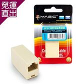 MAGIC HC5E-FF01 8P8C母對母網路線延長連接盒..【免運直出】
