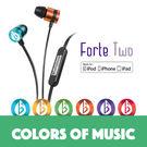 fFLAT5 Forte Two系列 入耳式耳機 耳道式耳機【葳訊數位生活館】