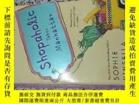 二手書博民逛書店Shopaholic罕見Takes Manhattan: A N