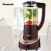 Panasonic 國際 果汁玻璃杯+研磨杯+隨手杯 MX-XT701