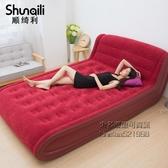 充氣床墊家用雙人充氣床單人加厚加高便攜式摺疊懶人打地鋪氣墊床【果果新品】