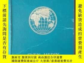 二手書博民逛書店From罕見Pole to Pole,: a book for
