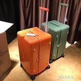 行李箱 超輕拉錬款40寸旅行箱女運動版行李箱萬向輪密碼大容量拉桿箱男32YYJ【618特惠】