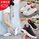 小白鞋 運動鞋 增高鞋松糕底修面註壓鞋 小P潮鋪
